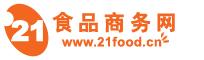 21食品商务网|170*51
