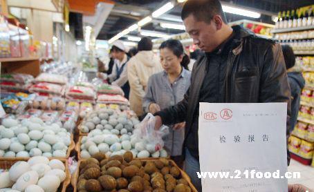 监管 食品安全 食品/红心鸭蛋