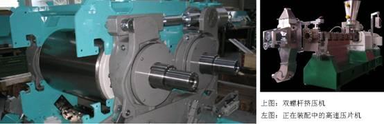 对辊式高速玉米片压片机开发成功